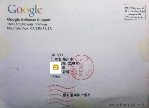AdSense PIN码