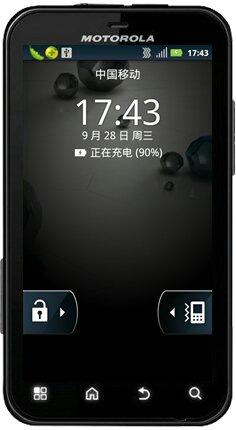 ME525+锁屏界面