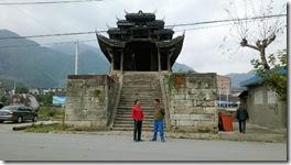 anrenyongheqiao2