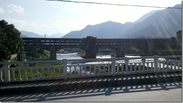 安仁永和桥