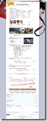 2012年3·15消费者年度考试试卷