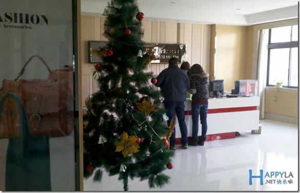 公司的圣诞树