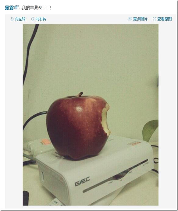 露露的苹果6